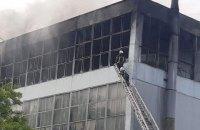 В Запорожье горела обувная фабрика Mida