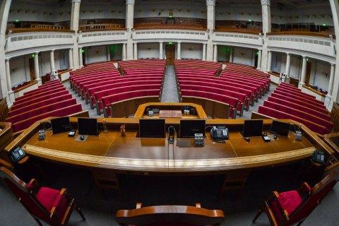 """""""Слуга народа"""" и """"ЕС"""" """"делят"""" лидерство в рейтинге партий - КМИС"""