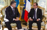 Украино-французский бизнес-форум пройдет в ноябре