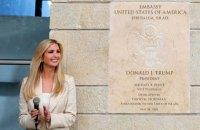 Израиль ведет переговоры о переносе посольства Украины в Иерусалим