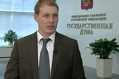 Германия выдала паспорт депутату Госдумы, голосовавшему за оккупацию Крыма