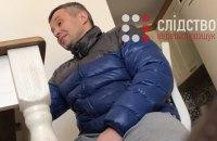 Определенные лица не хотят экстрадиции подозреваемого в убийстве Гандзюк Левина, - Офис генпрокурора
