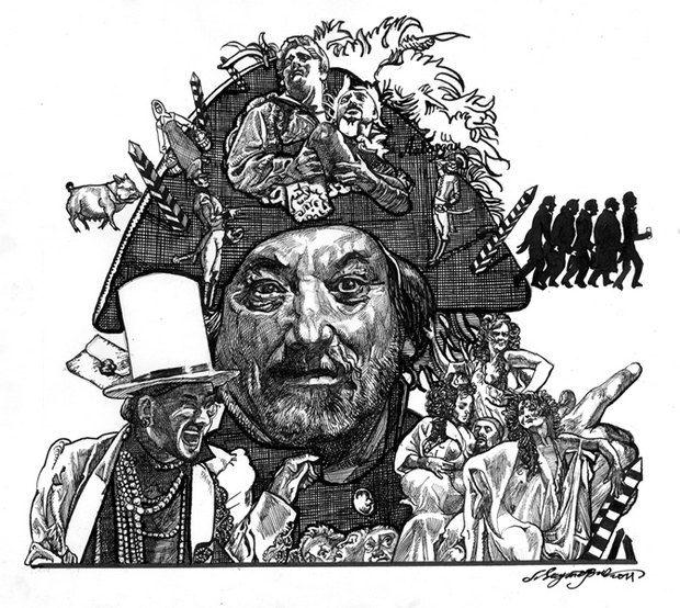 Робота Сергія Якутовича