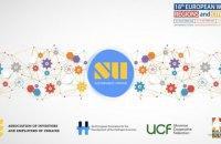 Украина впервые примет участие в Европейской неделе регионов и городов