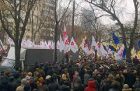 Трансляция митинга под СИЗО в честь дня рождения Юлии Тимошенко