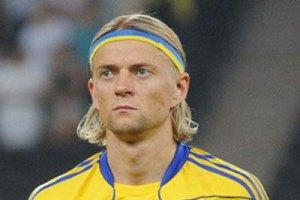 Российская звезда: Тимощук - ограниченный футболист