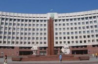 В Ивано-Франковске определили дату рассмотрения договора с Chevron