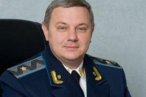 Екс-прокурор Сумської області став підозрюваним через репресії проти Майдану