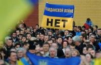 Серед росіян побільшало прихильників приєднання Донбасу