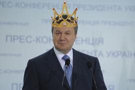 Янукович меняет корону... на президентскую