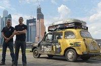 Англійці проїхали в таксі 69 тисяч кілометрів