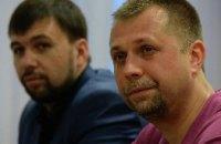 Лидеров ДНР обвинили в создании террористической организации