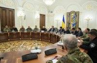 """РНБО сьогодні розгляне введення нових санкцій за проведення """"виборів"""" в ОРДЛО"""