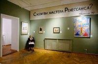 О плодотворности хаоса: Музей современного искусства Одессы