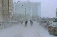 Українців попереджають про різке зниження температури, снігопади, ожеледицю та хуртовини