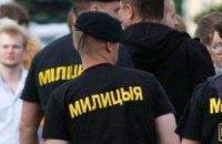КГБ Беларуси проверяет совершение теракта