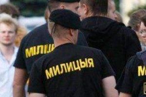 Білоруські міліціонери обшукали домівку правозахисника