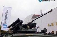 """""""Укроборонпром"""" увеличил экспорт вооружения на 25%"""