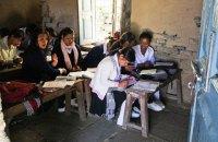 264 млн дітей і підлітків не ходять до школи, - ЮНЕСКО