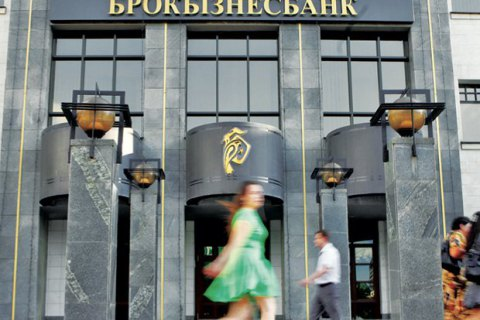Банк Курченко прекратил существование