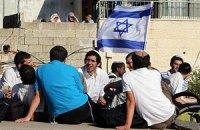 Иудеев освободили от внешнего независимого тестирования в субботу
