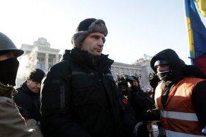 Кличко пішов на Майдан