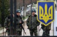 Українські військові з сім'ями виїхали з Криму