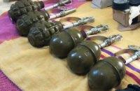 В мариупольском профилактории пограничники нашли склад оружия