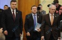 Янукович обсудил с Ромпеем и Баррозу состояние отношений Украины и ЕС
