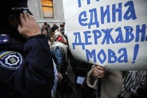 Украинцы в Европе выступили в защиту родного языка