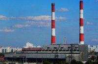 Київ купив газ для ТЕЦ у приватного постачальника