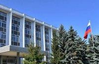 Прокуратура Болгарії запідозрила російського дипломата в шпигунстві