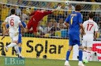 УЄФА визнала помилку арбітра в матчі Україна-Англія