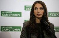О коалиции договариваются пять партий, - Гопко