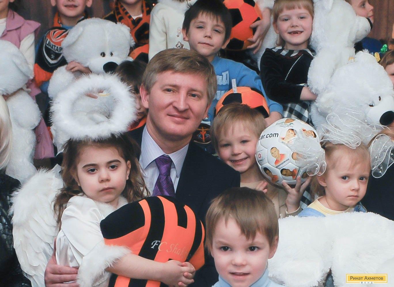 Акция «Ринат Ахметов – Детям!» 2008 год