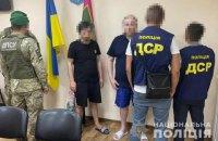 """На кордоні з Росією затримали """"вора в законі"""" Левана Гальського"""