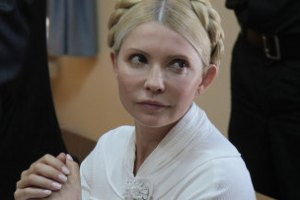Тимошенко заявила руководству колонии, что голодовку не объявляла, - ГПтС