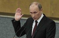 В российских СМИ партию Путина сравнили с партией Гитлера