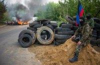 Террористы установили блокпост между Харцызском и Иловайском