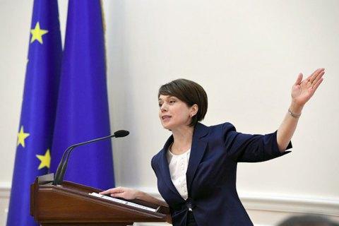 Гриневич в штаб-квартире НАТО рассказала о законе об образовании