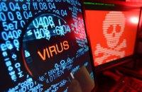 СБУ: Росія намагалася атакувати Україну за допомогою нового комп'ютерного вірусу Exaramel