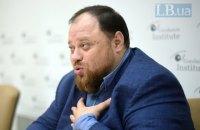 Стефанчук: ВР рассмотрит процедуру импичмента президента на следующей неделе