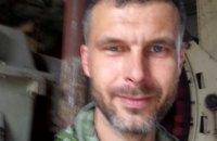 У Вишгороді підліток застрелив ветерана АТО