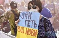 На захист української мови під Радою зібралися тисячі людей (оновлено, додано фото)