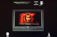 Последуют ли «Anonymous» за Аль-Каидой?