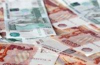 Резервний фонд Росії за рік скоротився майже в чотири рази