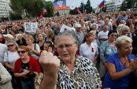 Кабмін відмовився відновлювати соцвиплати на Донбасі