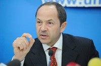 Тігіпко: подальше підвищення пенсій чорнобильцям проблематично