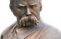 Черногорцы решили установить в Подгорице памятник Шевченко
