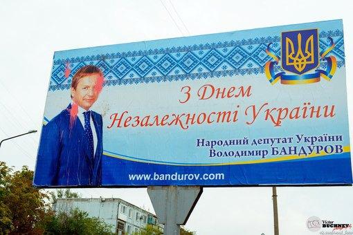 Избирательная кампания В. Бандурова на задалась. Избиратели округа по достоинству оценили работу депутата